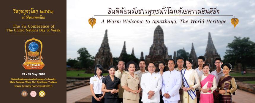 Vesak in Ayutthaya