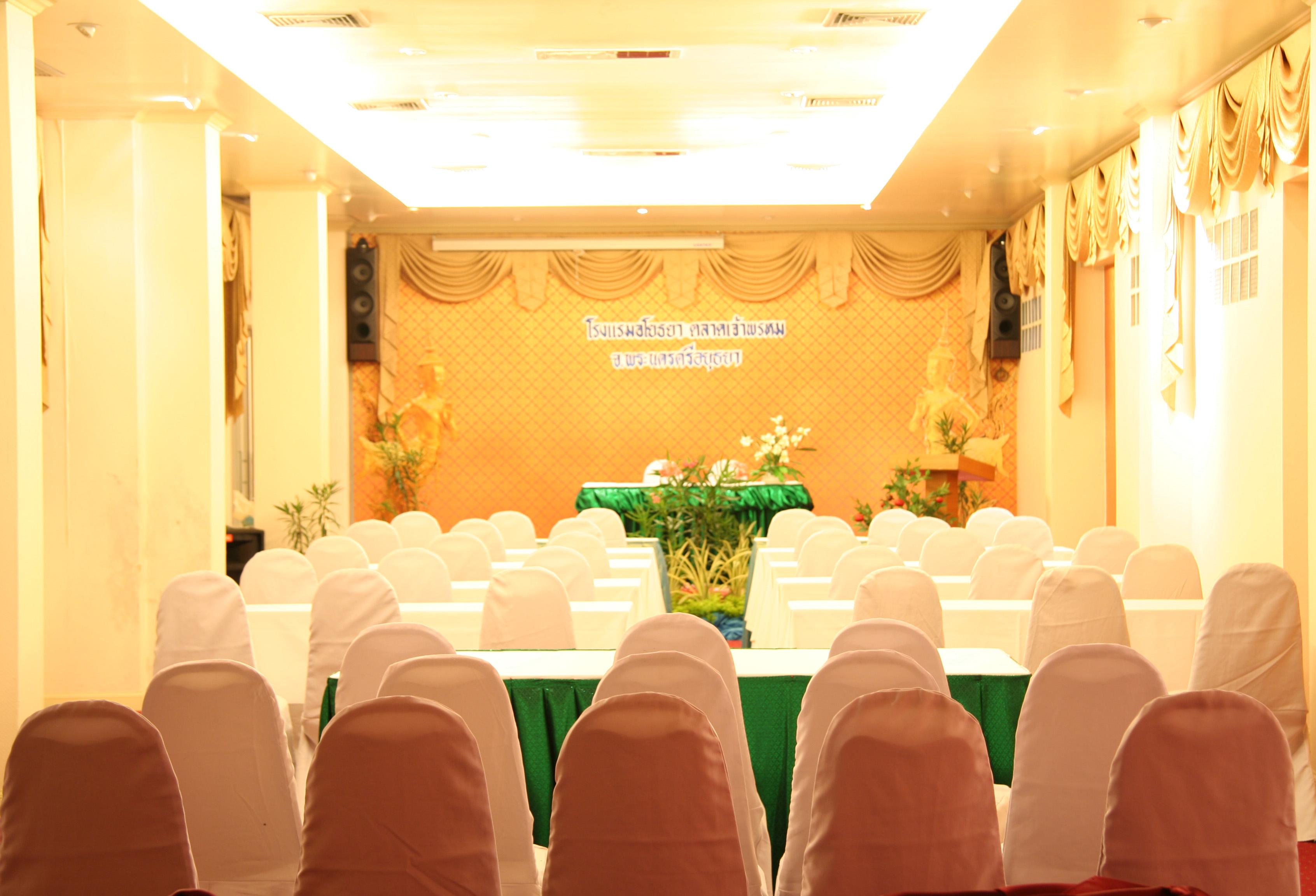 AyothayaConference