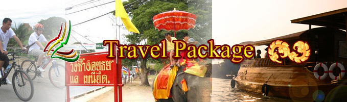 Ayothaya-Ayutthaya-Hotel-Travel-Package