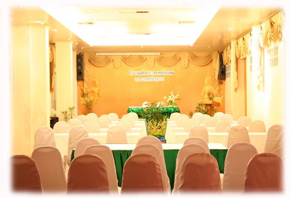 Ayothaya-Ayutthaya-Hotel-Conference