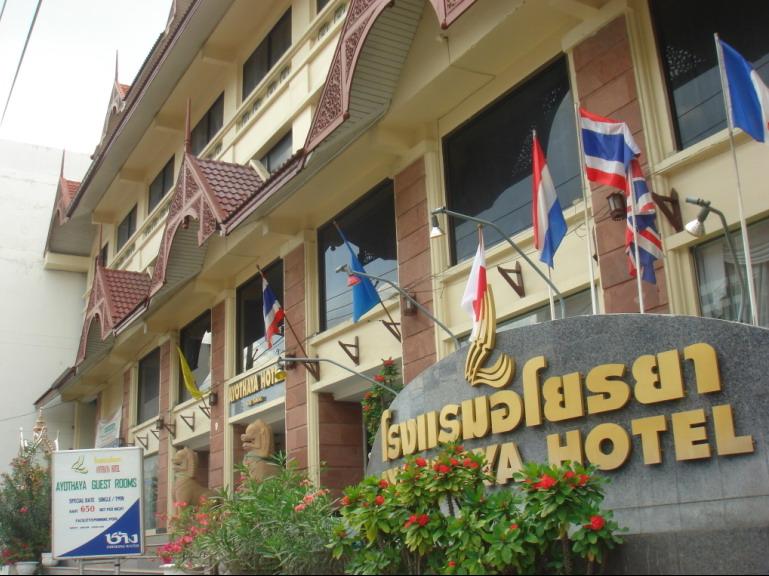 Ayothaya-Ayutthaya-Hotel
