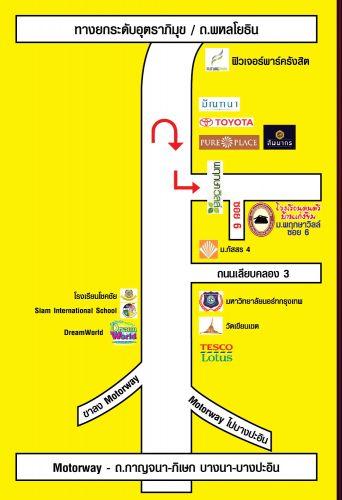 แผนที่ โรงเรียนดนตรีบ้านเก่งขิม สาขารังสิต คลอง 3