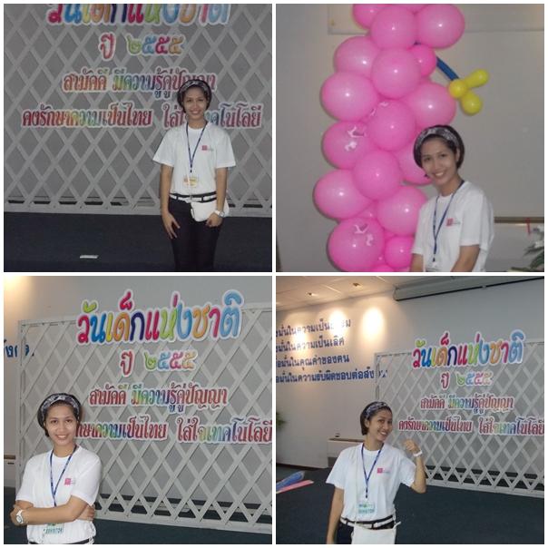 บรรยากาศงานวันเด็กที่บริษัท ปูนซิเมนต์ไทย จำกัด (ทุ่งสง)