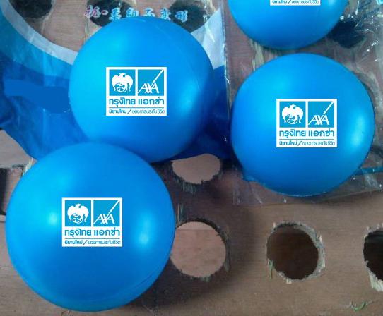 บอลบีบบริหารมือรูปวงกลม