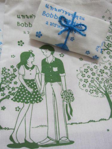 ถุงผ้า baginlove.com
