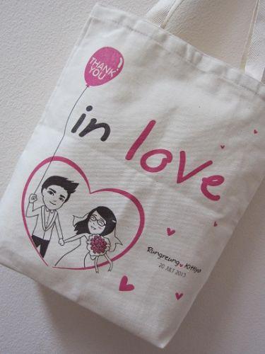 ถุงผ้า baginlove.com (ลายสกรีนของลูกค้า)
