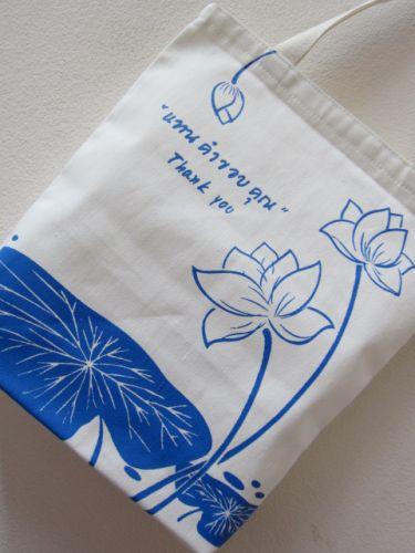 ถุงผ้าดิบ กระเป๋าผ้าดิบ ลดโลกร้อน สกรีนลายสำเร็จรูป ขายส่ง งานศพ ฌาปนกิจ จาก baginlove.com