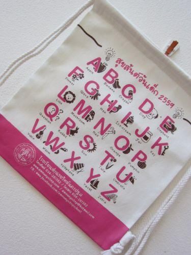 ลาย เป้หูรูด จักรยาน งานสกรีน น่ารัก น่าใช้ค่ะ งานสกรีน 2 สี หรือ 1 สีค่ะ (ล่าสุด 25-12-15)  ถุงผ้าดิบ กระเป๋าผ้าดิบ ลดโลกร้อน ผ้าดิบลายสอง ผ้าแคนวาส สกรีนลาย จาก baginlove.com ถุงผ้าดิบ กระเป๋าผ้าดิบ ลดโลกร้อน ผ้าดิบลายสอง ผ้าแคนวาส สกรีนลาย จาก baginlove.com ถุงผ้าดิบ กระเป๋าผ้าดิบ ลดโลกร้อน ผ้าดิบลายสอง ผ้าแคนวาส สกรีนลาย จาก baginlove.com  ถุงผ้าดิบ กระเป๋าผ้าดิบ ลดโลกร้อน ผ้าดิบลายสอง ผ้าแคนวาส สกรีนลาย จาก baginlove.com ถุงผ้าดิบ กระเป๋าผ้าดิบ ลดโลกร้อน ผ้าดิบลายสอง ผ้าแคนวาส สกรีนลาย จาก baginlove.com ถุงผ้าดิบ กระเป๋าผ้าดิบ ลดโลกร้อน ผ้าดิบลายสอง ผ้าแคนวาส สกรีนลาย จาก baginlove.com