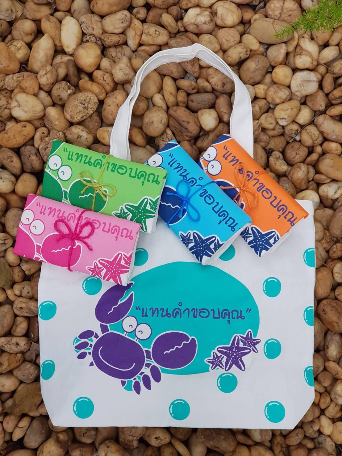 งานพิมพ์, ดิจิตอล, หลากสี, ดีไซน์, สกรีน, ถุงผ้าดิบ, กระเป๋าผ้าดิบ, ถุงผ้า, ลดโลกร้อน, สกรีนลายสำเร็จรูป, ขายส่ง, ลายน่ารัก, วันเด็ก, วันเด็ก2562, จาก baginlove.com