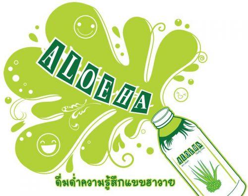 ALOEHA