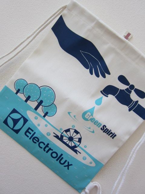 ถุงผ้าดิบ, กระเป๋าผ้าดิบ, ของชำร่วย,หน่วยงาน, บริษัท, ลดโลกร้อน, ผ้าดิบลายสอง, ผ้าแคนวาส, สกรีนลาย, baginlove.com