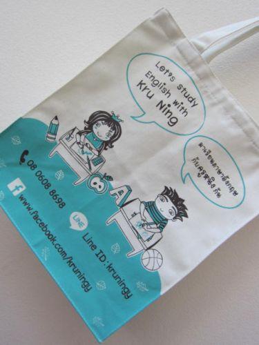 งานออกแบบ ลายสกรีนถุงผ้า จากดีไซเนอร์ baginlove.com