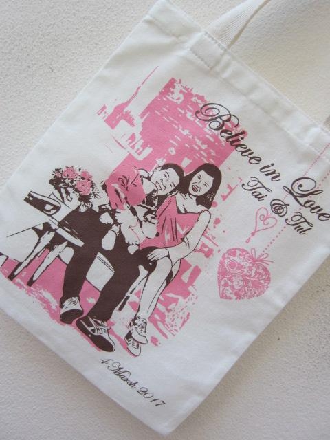 ถุงผ้าดิบ, กระเป๋าผ้าดิบ, ของชำร่วย,งานแต่ง, ลดโลกร้อน, ผ้าดิบลายสอง, ผ้าแคนวาส, สกรีนลาย, baginlove.com