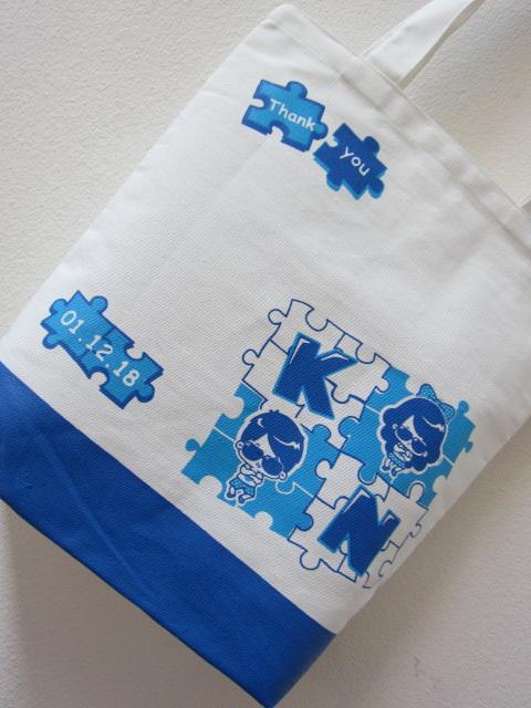 งานออกแบบ, ดีไซน์, งานพิมพ์, ดิจิตอล, หลากสี, ดีไซน์, สกรีน, ถุงผ้าดิบ, กระเป๋าผ้าดิบ, ถุงผ้า, ลดโลกร้อน, คู่รัก, งานแต่ง, บ่าวสาว, ลายน่ารัก, จาก baginlove.com
