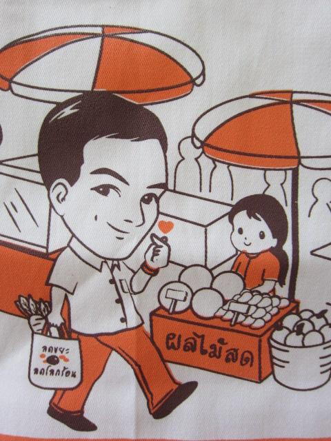 ถุงผ้าดิบ, กระเป๋าผ้าดิบ, หน่วยงาน, ลดโลกร้อน, ผ้าดิบลายสอง, ผ้าแคนวาส, สกรีนลาย, baginlove.com