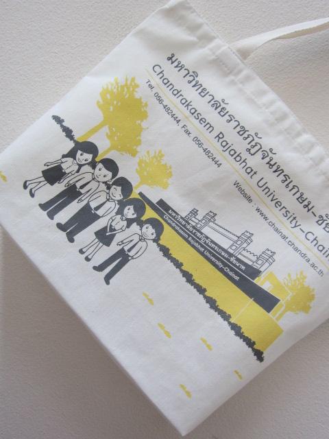 ถุงผ้าดิบ, กระเป๋าผ้าดิบ, ของชำร่วย,มหาวิทยาลัย, ลดโลกร้อน, ผ้าดิบลายสอง, ผ้าแคนวาส, สกรีนลาย, baginlove.com