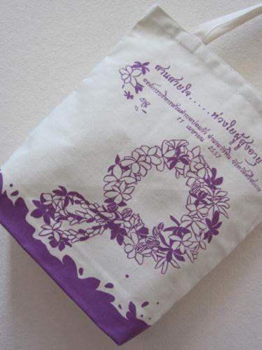 ของชำร่วย ถุงผ้า งานทั่วไป หน่วยงาน baginlove.com