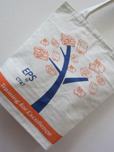 ถุงผ้า หน่วยงาน องค์กร สั่งผลิต กับ baginlove.com