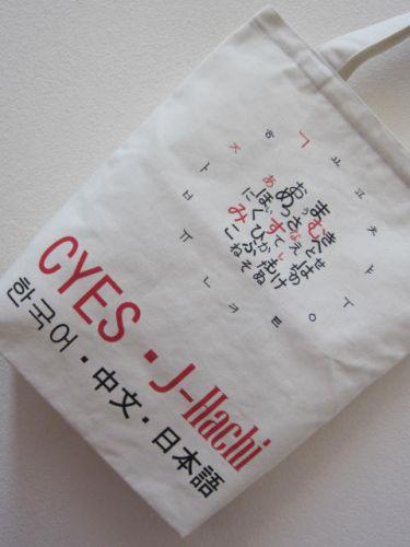 ถุงผ้าดิบ ลดโลกร้อน สกรีนลาย ของคุณลูกค้า โดย baginlove.com