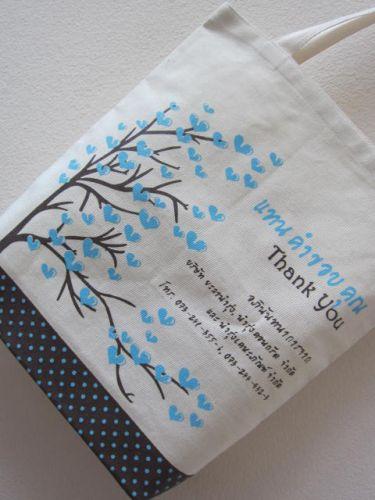 ถุงผ้าดิบ ลดโลกร้อน สกรีนลาย สร้างสรรค์ โดย baginlove.com