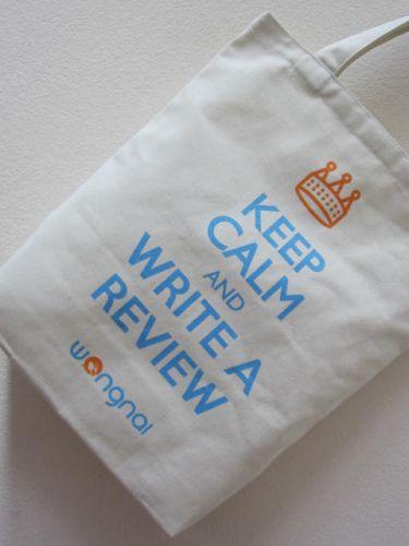 ถุงผ้าดิบ ลดโลกร้อน สกรีนลาย ของคุณลูกค้าโดย baginlove.com