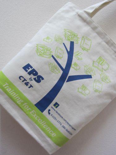 ถุงผ้า กระเป๋าผ้า ลดโลกร้อน สกรีนลาย หน่วยงาม องค์กร จาก baginlove.com