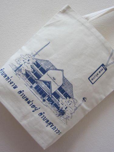 ถุงผ้า กระเป๋าผ้า ลดโลกร้อน สำหรับ หน่วยงาน องค์กร สกรีนลาย จาก baginlove.com