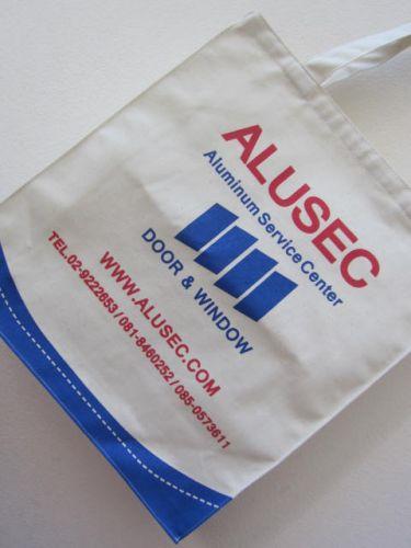 ถุงผ้า ลดโลกร้อน ของชำร่วย หน่วยงาน องค์กร สกรีนลาย จาก baginlove.com