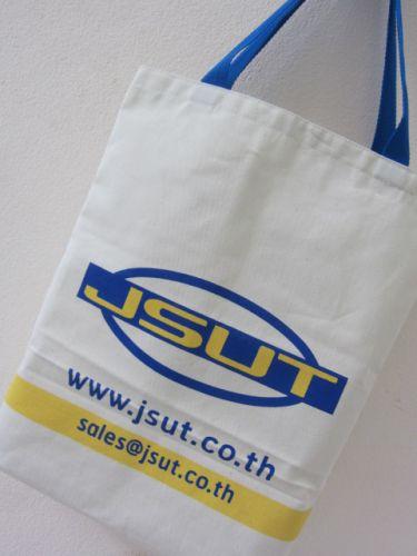 ถุงผ้า baginlove ลายสกรีนของลูกค้า JSUT