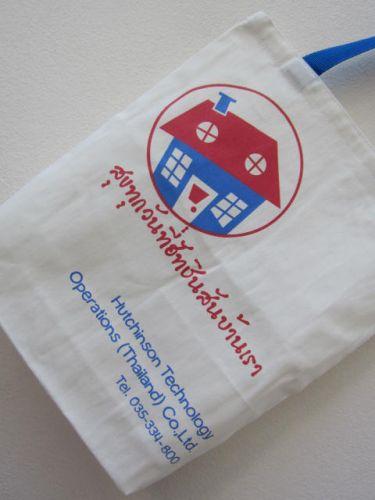 ถุงผ้า กระเป๋าผ้า ลดโลกร้อน ของชำร่วย หน่วยงาน องค์กร สกรีนลาย จาก baginlove.com