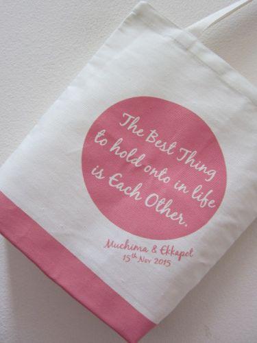 ถุงผ้า กระเป๋าผ้า ลดโลกร้อน ของชำร่วยงานแต่ง สกรีนลาย น่ารัก สวยงาม baginlove.com