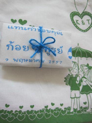 ถุงผ้า ของชำร่วยงานแต่ง baginlove.com