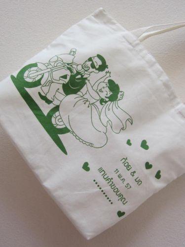 ถุงผ้า ของชำร่วยงานแต่ง baginlove.com (ลายสกรีนของลูกค้า)