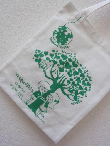 ถุงผ้า ของชำร่วย งานแต่ง ลายสกรีนของ baginlove.com
