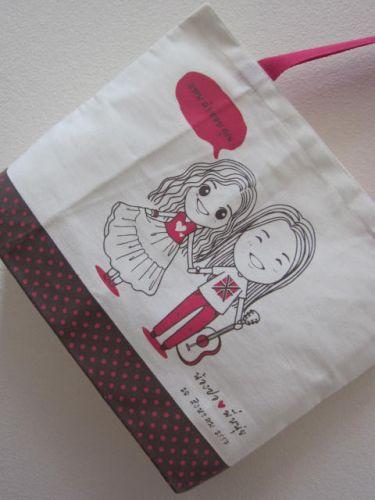 ถุงผ้า ของชำร่วย งานแต่ง สกรีนลาย จาก baginlove.com