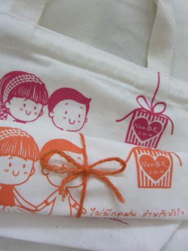 ถุงผ้า กระเป๋าผ้า ลดโลกร้อน ของชำร่วยงานแต่ง จาก baginlove.com
