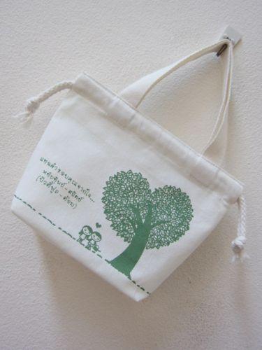 ถุงผ้าดิบ กระเป๋าผ้าดิบ ของชำร่วยงานแต่ง ลดโลกร้อน ผ้าดิบลายสอง ผ้าแคนวาส สกรีนลาย จาก baginlove.com