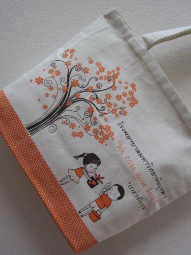 ถุงผ้า ของชำร่วย โรงพยาบาล ใส่ยา คนไข้ จาก baginlove.com