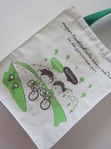 ถุงผ้า ถุงผ้าดิบ ลดโลกร้อน ของชำร่วย หน่วยงาน โรงพยาบาล สกรีนลาย จาก baginlove.com