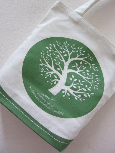 ถุงผ้า กระเป๋าผ้า ลดโลกร้อน ของชำร่วย ที่ระลึก งานเกษียณอายุ