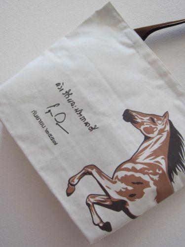 ถุงผ้างานเกษียณ รูปแบบงานสกรีน ของคุณลูกค้า จาก baginlove.com