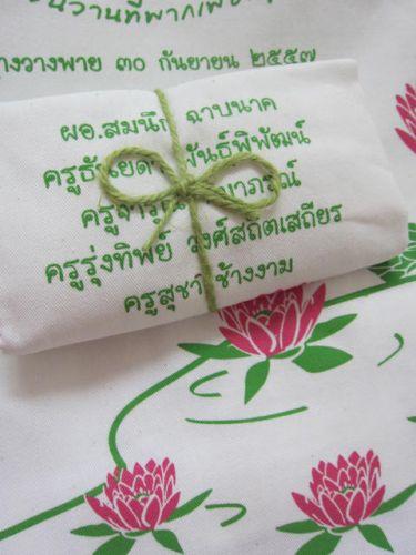 ถุงผ้างานเกษียณ รูปแบบงานสกรีน จาก baginlove.com