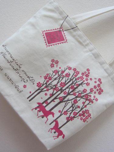 ถุงผ้า กระเป่าผ้า ลดโลกร้อน สกรีนลาย งานเกษียณ จาก baginlove.com