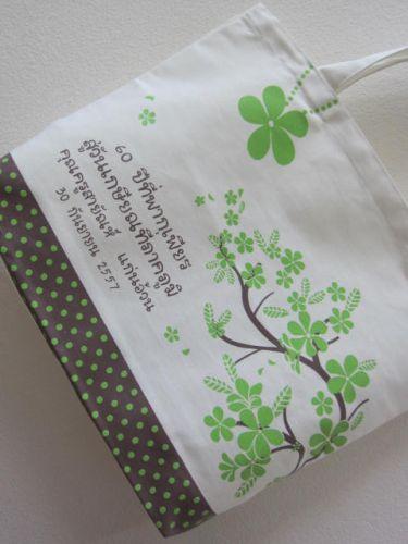 ถุงผ้า กระเป๋าผ้า สกรีนลาย ลดโลกร้อน งานเกษียณอายุ จาก baginlove.com