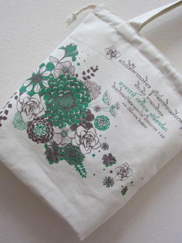 ถุงผ้า กระเป๋าผ้า ลดโลกร้อน สกรีนลาย ของชำร่วยงานเกษียณ baginlove.com