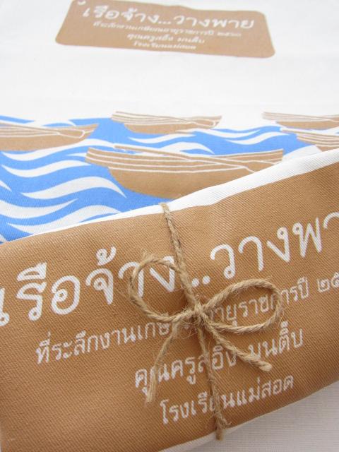 ถุงผ้าดิบ, กระเป๋าผ้าดิบ, ลดโลกร้อน, สกรีนลายสำเร็จรูป, ขายส่ง, พร้อมส่ง,ลายน่ารัก, จาก baginlove.com, เกษียณอายุ, ราชการ, หน่วยงาน, ครู, อาจารย์ ถุงผ้าดิบ, กระเป๋าผ้าดิบ, ลดโลกร้อน, สกรีนลายสำเร็จรูป, ขายส่ง, พร้อมส่ง,ลายน่ารัก, จาก baginlove.com, เกษียณอายุ, ราชการ, หน่วยงาน, ครู, อาจารย์ ถุงผ้าดิบ, กระเป๋าผ้าดิบ, ลดโลกร้อน, สกรีนลายสำเร็จรูป, ขายส่ง, พร้อมส่ง,ลายน่ารัก, จาก baginlove.com, เกษียณอายุ, ราชการ, หน่วยงาน, ครู, อาจารย์ ถุงผ้าดิบ, กระเป๋าผ้าดิบ, ลดโลกร้อน, สกรีนลายสำเร็จรูป, ขายส่ง, พร้อมส่ง,ลายน่ารัก, จาก baginlove.com, เกษียณอายุ, ราชการ, หน่วยงาน, ครู, อาจารย์ ถุงผ้าดิบ, กระเป๋าผ้าดิบ, ลดโลกร้อน, สกรีนลายสำเร็จรูป, ขายส่ง, พร้อมส่ง,ลายน่ารัก, จาก baginlove.com, เกษียณอายุ, ราชการ, หน่วยงาน, ครู, อาจารย์ ถุงผ้าดิบ, กระเป๋าผ้าดิบ, ลดโลกร้อน, สกรีนลายสำเร็จรูป, ขายส่ง, พร้อมส่ง,ลายน่ารัก, จาก baginlove.com, เกษียณอายุ, ราชการ, หน่วยงาน, ครู, อาจารย์ ถุงผ้าดิบ, กระเป๋าผ้าดิบ, ลดโลกร้อน, สกรีนลายสำเร็จรูป, ขายส่ง, พร้อมส่ง,ลายน่ารัก, จาก baginlove.com, เกษียณอายุ, ราชการ, หน่วยงาน, ครู, อาจารย์ ถุงผ้าดิบ, กระเป๋าผ้าดิบ, ลดโลกร้อน, สกรีนลายสำเร็จรูป, ขายส่ง, พร้อมส่ง,ลายน่ารัก, จาก baginlove.com, เกษียณอายุ, ราชการ, หน่วยงาน, ครู, อาจารย์ ถุงผ้าดิบ, กระเป๋าผ้าดิบ, ลดโลกร้อน, สกรีนลายสำเร็จรูป, ขายส่ง, พร้อมส่ง,ลายน่ารัก, จาก baginlove.com, เกษียณอายุ, ราชการ, หน่วยงาน, ครู, อาจารย์ ถุงผ้าดิบ, กระเป๋าผ้าดิบ, ลดโลกร้อน, สกรีนลายสำเร็จรูป, ขายส่ง, พร้อมส่ง,ลายน่ารัก, จาก baginlove.com, เกษียณอายุ, ราชการ, หน่วยงาน, ครู, อาจารย์ ถุงผ้าดิบ, กระเป๋าผ้าดิบ, ลดโลกร้อน, สกรีนลายสำเร็จรูป, ขายส่ง, พร้อมส่ง,ลายน่ารัก, จาก baginlove.com, เกษียณอายุ, ราชการ, หน่วยงาน, ครู, อาจารย์ ถุงผ้าดิบ, กระเป๋าผ้าดิบ, ลดโลกร้อน, สกรีนลายสำเร็จรูป, ขายส่ง, พร้อมส่ง,ลายน่ารัก, จาก baginlove.com, เกษียณอายุ, ราชการ, หน่วยงาน, ครู, อาจารย์ ถุงผ้าดิบ, กระเป๋าผ้าดิบ, ลดโลกร้อน, สกรีนลายสำเร็จรูป, ขายส่ง, พร้อมส่ง,ลายน่ารัก, จาก baginlove.com, เกษียณอายุ, ราชการ, หน่วยงาน, ครู, อาจารย์ ถุงผ้าดิบ, กระเป๋าผ้าดิบ, ลดโลกร้อน, สกรีนลายสำเร็จรูป, ขายส่ง, พร้อมส่ง,ลายน่ารัก, จาก baginlove.com,