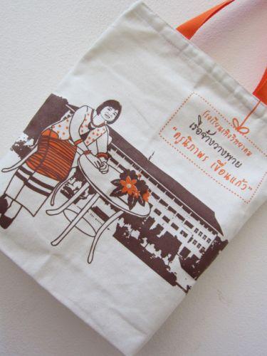 ถุงผ้างานเกษียณอายุ ถุงผ้าดิบ กระเป๋าผ้าดิบ ลดโลกร้อน สกรีนลายสำเร็จรูป ขายส่ง ลายน่ารัก จาก baginlove.com ถุงผ้างานเกษียณอายุ ถุงผ้าดิบ กระเป๋าผ้าดิบ ลดโลกร้อน สกรีนลายสำเร็จรูป ขายส่ง ลายน่ารัก จาก baginlove.com ถุงผ้างานเกษียณอายุ ถุงผ้าดิบ กระเป๋าผ้าดิบ ลดโลกร้อน สกรีนลายสำเร็จรูป ขายส่ง ลายน่ารัก จาก baginlove.com ถุงผ้างานเกษียณอายุ ถุงผ้าดิบ กระเป๋าผ้าดิบ ลดโลกร้อน สกรีนลายสำเร็จรูป ขายส่ง ลายน่ารัก จาก baginlove.com ถุงผ้างานเกษียณอายุ ถุงผ้าดิบ กระเป๋าผ้าดิบ ลดโลกร้อน สกรีนลายสำเร็จรูป ขายส่ง ลายน่ารัก จาก baginlove.com ถุงผ้างานเกษียณอายุ ถุงผ้าดิบ กระเป๋าผ้าดิบ ลดโลกร้อน สกรีนลายสำเร็จรูป ขายส่ง ลายน่ารัก จาก baginlove.com ถุงผ้างานเกษียณอายุ ถุงผ้าดิบ กระเป๋าผ้าดิบ ลดโลกร้อน สกรีนลายสำเร็จรูป ขายส่ง ลายน่ารัก จาก baginlove.com ถุงผ้างานเกษียณอายุ ถุงผ้าดิบ กระเป๋าผ้าดิบ ลดโลกร้อน สกรีนลายสำเร็จรูป ขายส่ง ลายน่ารัก จาก baginlove.com