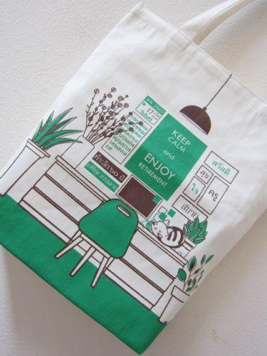ถุงผ้างานเกษียณอายุ ถุงผ้าดิบ กระเป๋าผ้าดิบ ลดโลกร้อน สกรีนลายสำเร็จรูป ขายส่ง ลายน่ารัก จาก baginlove.com ถุงผ้างานเกษียณอายุ ถุงผ้าดิบ กระเป๋าผ้าดิบ ลดโลกร้อน สกรีนลายสำเร็จรูป ขายส่ง ลายน่ารัก จาก baginlove.com