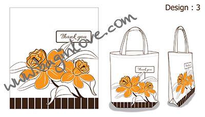 ลายสกรีน สวยงาม ถุงผ้า ลดโลกร้อน ของชำร่วย จาก baginlove.com