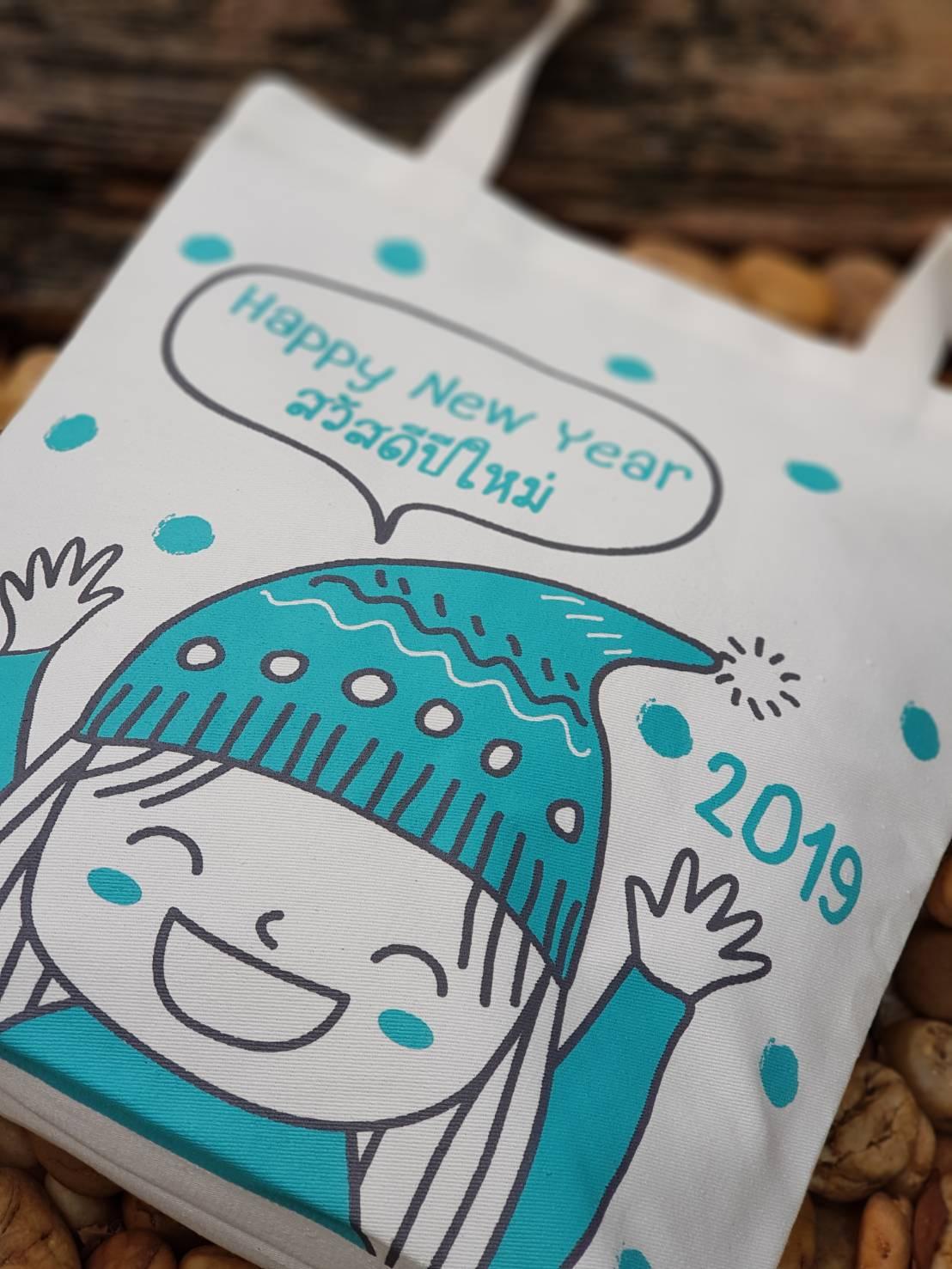 งานพิมพ์, ดิจิตอล, หลากสี, ดีไซน์, สกรีน, ถุงผ้าดิบ, กระเป๋าผ้าดิบ, ถุงผ้า, ลดโลกร้อน, สกรีนลายสำเร็จรูป, ขายส่ง, ลายน่ารัก, จาก baginlove.com, สวัสดีปีใหม่, 2562, happynewyear, 2019